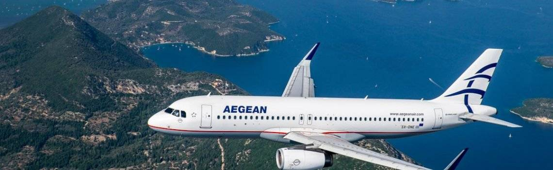 /resources/quick-sell-aerotravel/2020/0513/Aegean_Airlines.jpg